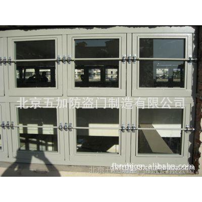 泄爆窗厂家-供应悬式泄爆窗、锅炉房专用钢质泄爆窗13366261492