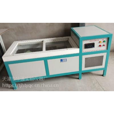 全自动水泥恒温水养护箱 卧式恒温水养护箱