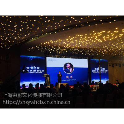 上海靠谱专业活动场地现场布置公司