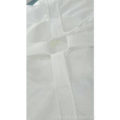 蛇皮袋厂家康乔制作优质耐用建筑材料包装袋塑料P...