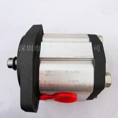 意大利原装进口马祖奇MARZOCCHI齿轮泵GHP2A-D-13-FG