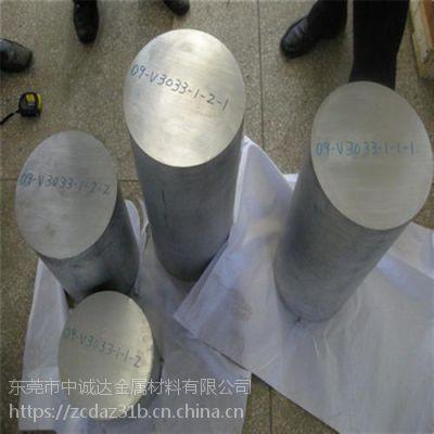 国标AZ41M中厚镁板价格,广东AZ41M镁合金