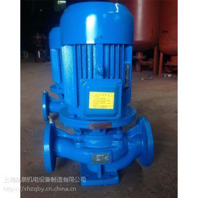 上海战泉ISG管道泵125-315IC-55KW