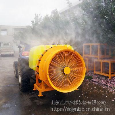 山东金原风送式果园喷雾机视频 果树新型植保机械 果园打药机价格 水果打药机