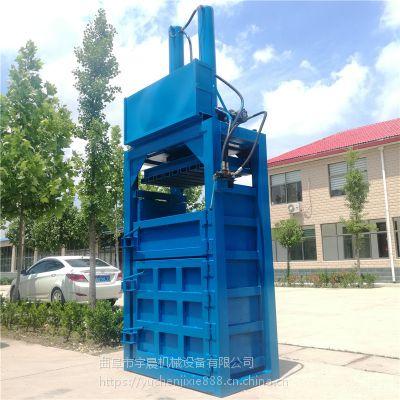 回收站易拉罐压块机 油漆桶压扁机厂家 宇晨200升油桶液压瘪机视频