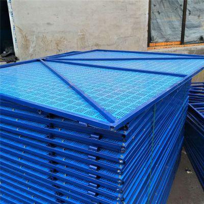 河北建筑爬架网厂家 爬架网片制造商 全钢金属板 圆孔
