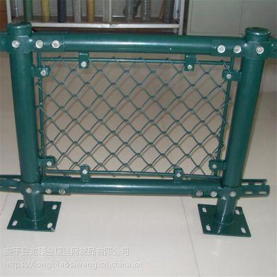 养殖场护栏网 学校操场围栏网 球场防护网