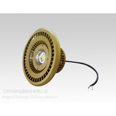 BFC8180X 隔爆型LED防爆灯 LED防爆应急灯厂家