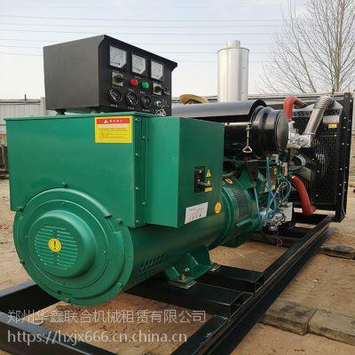 原装二手柴油发电机组玉柴三百千瓦二手发电机组处理转卖