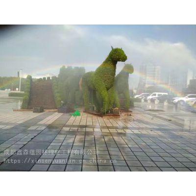 组合定制立体景观假植物绿雕造型,植物雕塑厂家