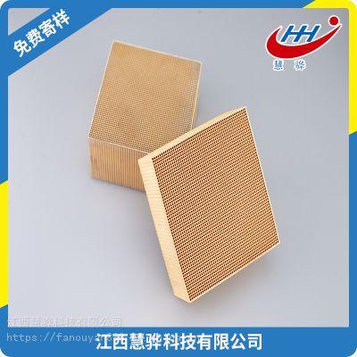 有机废气催化剂 萍乡慧骅蜂窝型