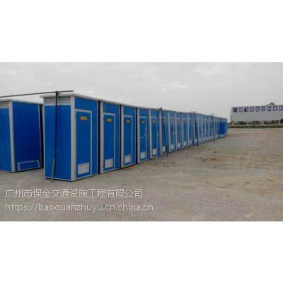 广州户外活动移动厕所租赁 流动环保厕所出租 坐厕蹲厕出租