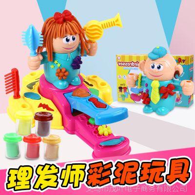 抖音同款彩泥疯狂木木理发师3D橡皮泥工具模具套装儿童过家家玩具