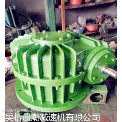 CWS250减速机生产厂家