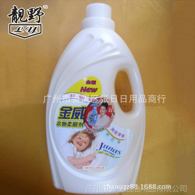 正品4L金威衣物柔顺剂 防静电原野花香 清纯花香 护理剂瓶装促销