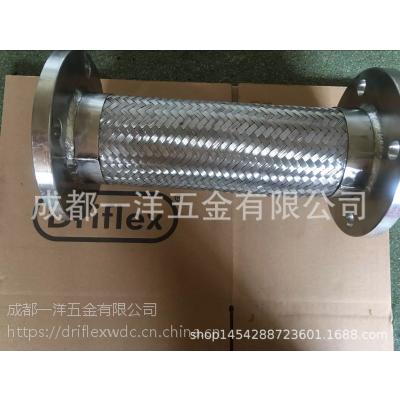 供应高温金属软管 法兰金属软管 可定制