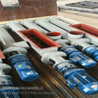 厂家供应无轴绞龙输送机WLS型螺旋输送机