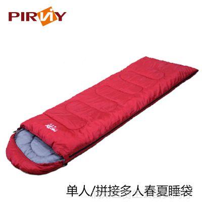 拼接成人户外夏季单人睡袋双人保暖室内露营双人羽绒棉帐篷拼接
