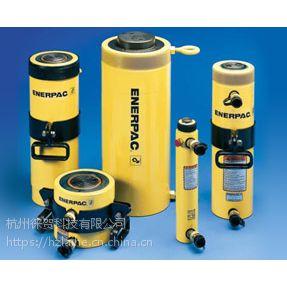 ENERPAC油缸ENERPAC液压缸千斤顶