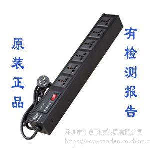雷迅ASP A6-60-0NS三级电源插座式防雷器/防雷排插/电涌保护器