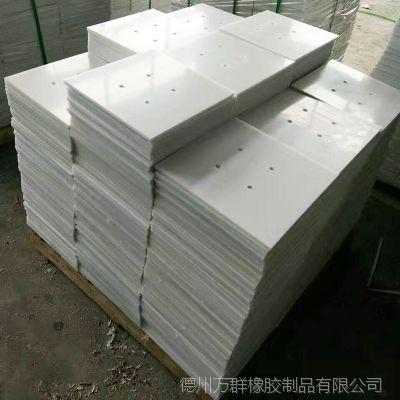 黑龙江万群橡胶超高分子量聚乙烯耐磨板 煤仓耐磨衬板 压延微晶板 铸石板优质厂家