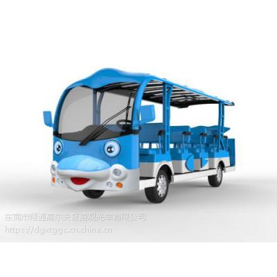 东莞翔通 十四人座仿古(海豚)旅游观光车 欢迎咨询