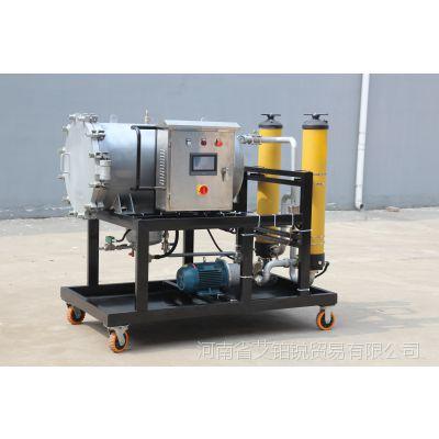 50L聚结脱水滤油机 HCP50A38050KC立式净油机