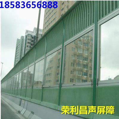 四川荣利昌供应声屏障,成都隔音屏障厂家,成都声屏障安装