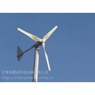 500w24v小型风力发电机 水平轴小型风力发电机供应商四川 晟成