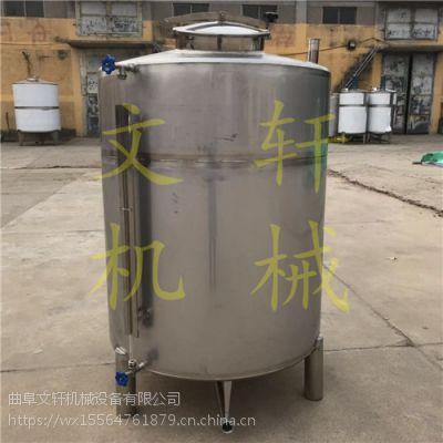 苹果醋饮料发酵罐文轩 304不锈钢储存罐白钢储酒罐生产厂家