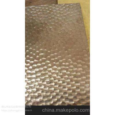 佛山益泓定制色板不锈钢镀铜板等