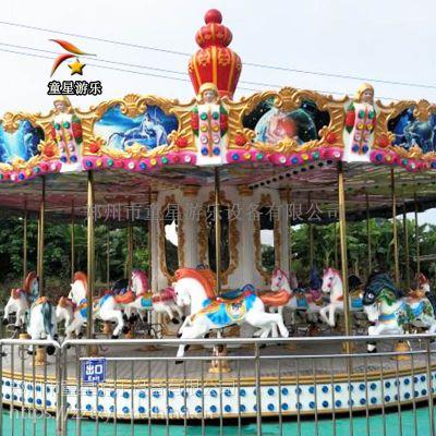 中小型儿童游乐设备豪华转马童星市场热捧