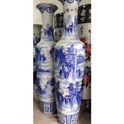 陶瓷花瓶 景德镇礼品大花瓶厂家