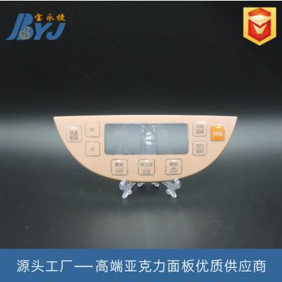 专业定制 高硬度 耐摩擦 电饭煲触控面板 亚克力面板 佛山生产