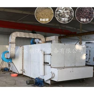 鸡粪发酵烘干设备 山东厂家定制加工