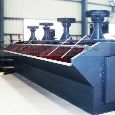 万顺通JJF-10型搅拌式浮选机工作原理,铜矿铅锌矿浮选机
