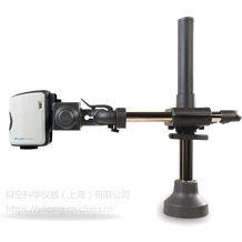 全高清数码显微镜 EVO Cam II