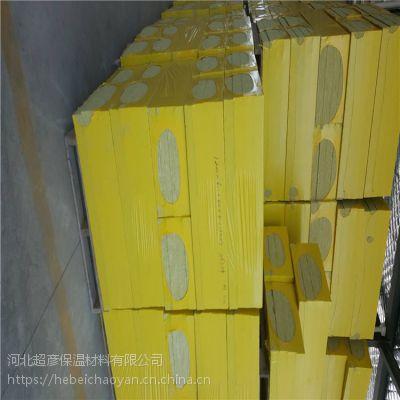 灵宝市 厂家销售建筑墙体保温岩棉板