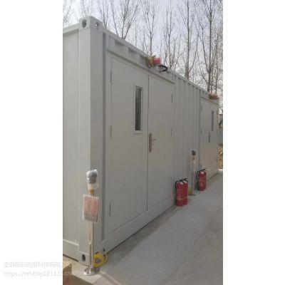 危化品存储防爆集装箱