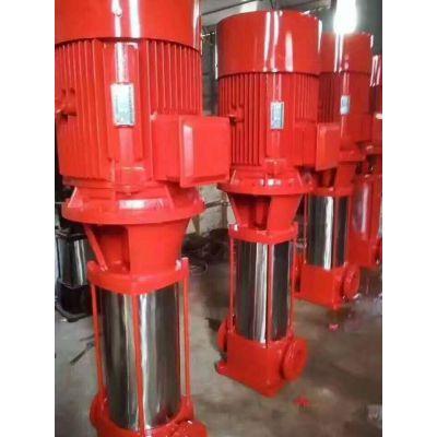 消防泵厂家 XBD17.0/35G-HQG 75KW 山西侯马众度泵业