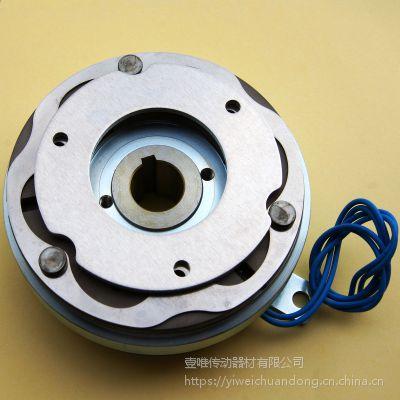 供应SINFONIA干式单板电磁离合器NC-2.5T无轴套原日本神钢交期快