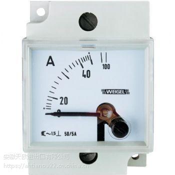 德国E+H超声波液位计FMU40-ARB2A4