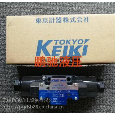 日本TOKIMEC东机美电磁阀DG4V-3-2A-M-U7-H-52特价优惠