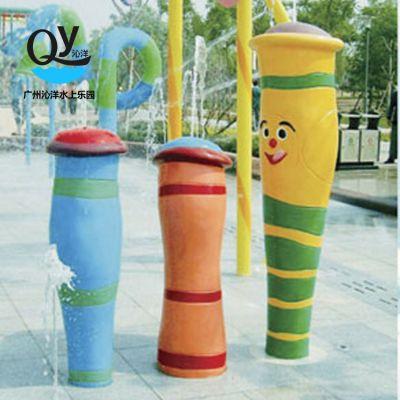 广州沁洋水上乐园设备儿童游乐专业供应戏水小品喷水彩柱