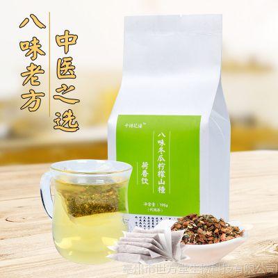 冬瓜荷叶茶 30包×5克 瘦肚子去脂男女夏季泡水喝的茶饮贴牌代工