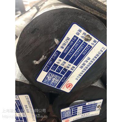Q355ND圆钢 新标准1591-2008 淮钢 正火耐低温