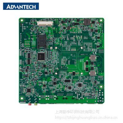 ADVANTECH/研华i5-5350U 工控机嵌入式主板 AIMB-231