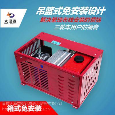 电动车增程器大漠森汽油发电机60v4000w箱式三重质检体系