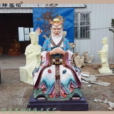 迎请龙王菩萨佛像福慧双增 白龙菩萨神像 广济龙王像 龙父龙母神像 河南宗教文化