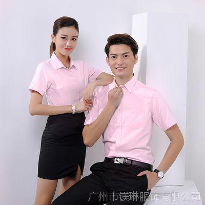 男女同款 商务男衬衫工作服职业女士衬衫免烫白领短袖衬衫工装